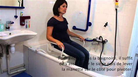siège bain pivotant