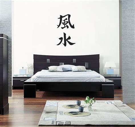 couleur chambre feng shui couleur chambre feng shui idées de décoration et de