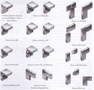 woodworking joints diagrams DIY Woodworking Project