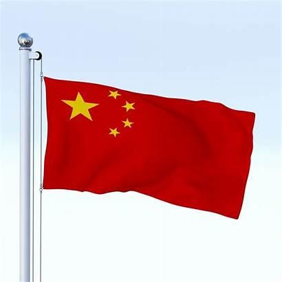 Flag Animated Chinese 3docean Models Haiti Portugal