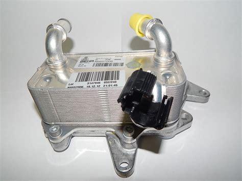 Oem 3c0317037a Dsg Transmission Oil Cooler For Vw And