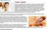 Стандарт оказания медицинской помощи с артериальной гипертонией