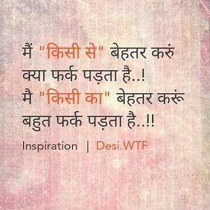 1000+ Hindi Quo... Funny Kabir Quotes