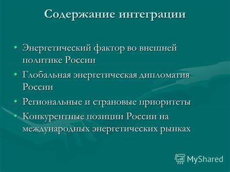 Московский энергетический институт — Википедия