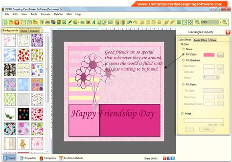 greeting cards designing software  create christmas