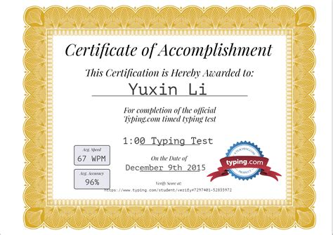 Typing Certificate Template by 5 Typing Certificate Yuxin S Digital Portfolio