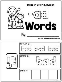 Bundled CVC Trace, Color, Build words for Short Vowels a e