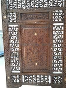 vintage carved syrian wood room divider 2 panels screen with arabic script ebay