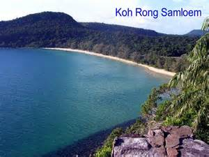 Koh Rong Beach Bungalows