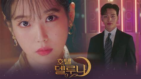 korean drama engsub kdrama korean movies  engsub