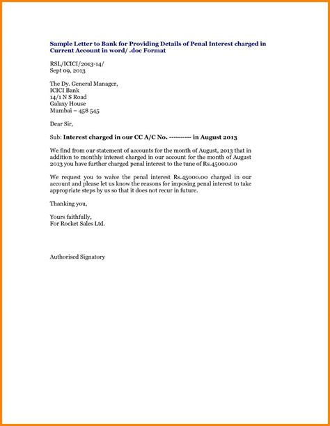 hdfc ban luxury hdfc bank account statement letter format