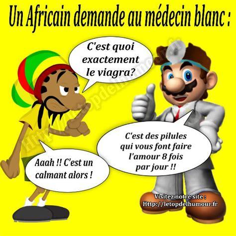 un africain demande au m 233 decin le top de l humour