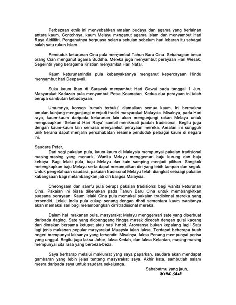 karangan contoh pmr  spm  zaiton zaba issuu