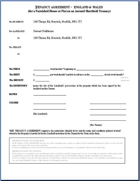printable sample rental agreement  form real estate