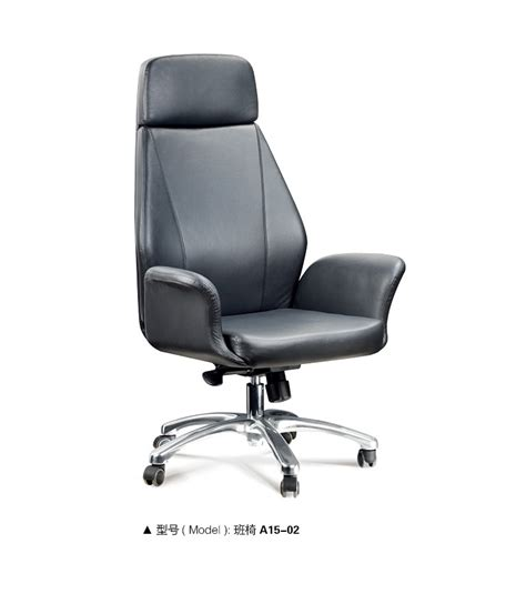 cheap comfortable office chair buy ergonomic