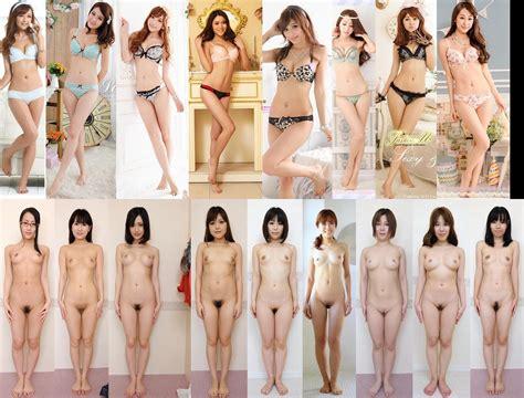 Nudeornot In Gallery Asian Girls Half Naked Vs
