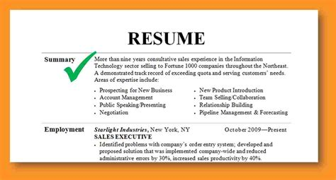 6 resume summary exles buisness letter forms