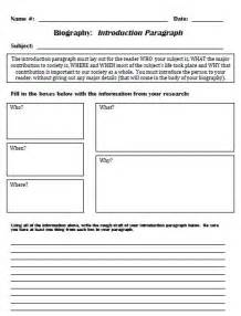 The Introduction Paragraph Graphic Organizer for Writing