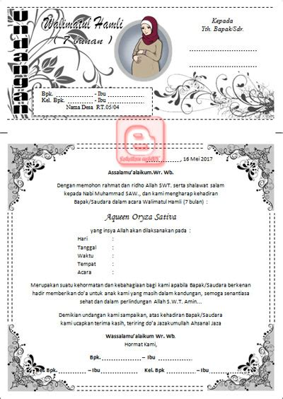 Janin 7 Bulan Sehat Contoh Undangan Walimatul Hamli File Ms Word A4 1l 01