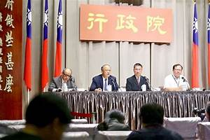 《TAIPEI TIMES 焦點》 Cabinet approves draft pension ...