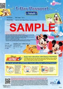 ticket design disney 39 s eticket tokyo disney resort