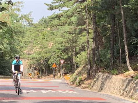 Samaksa Temple & Samseong Mountain Climb - South Korea ...