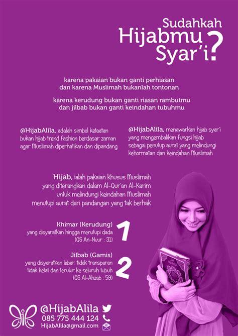 duniamanda hijab alila