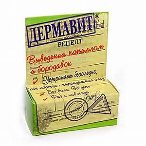 Средство от бородавок в аптеке беларуси