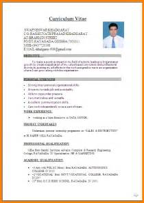 resume format for mba hr fresher pdf to excel 8 resume format sle for fresher inventory count sheet