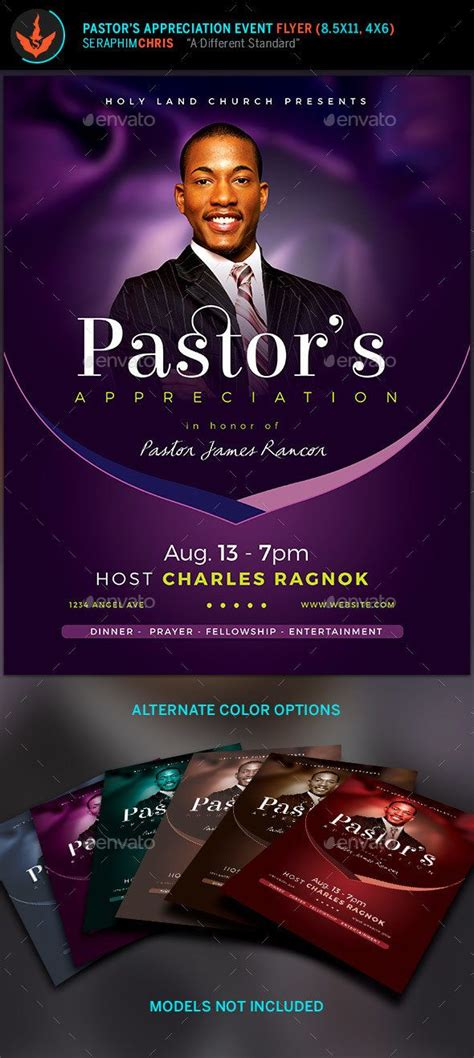 pastor anniversary program templates lavender pastor s appreciation church flyer 23908