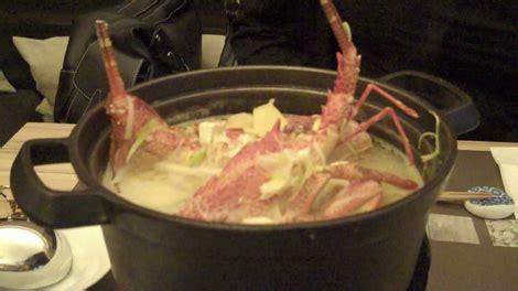 cuisine ni輟ise a la découverte du nonbe daigaku menu de soirée photos le de cuisinejaponaise be