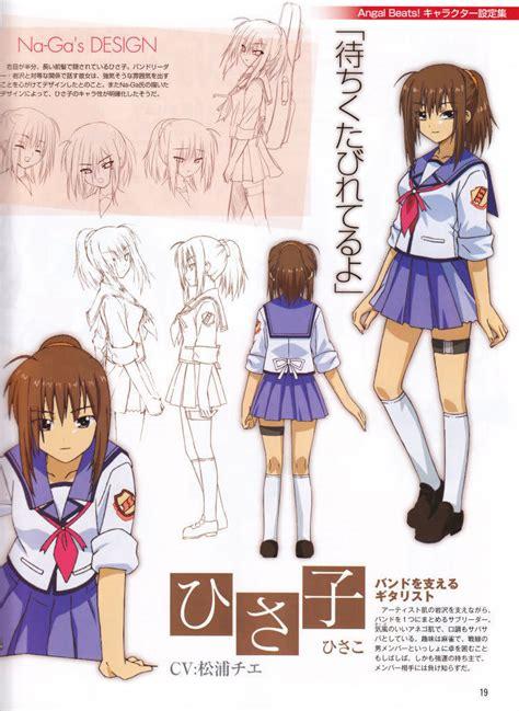 girls dead monster images hisako hd wallpaper