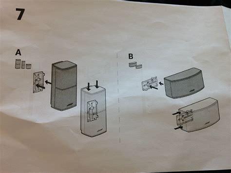 bose wb 50 잭블랙의 행복공간 bose wb 50 wall bracket manual