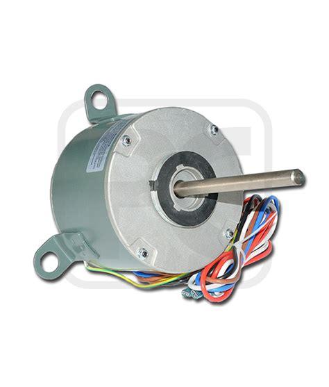 universal condenser fan motor universal air conditioner fan motor in dubai