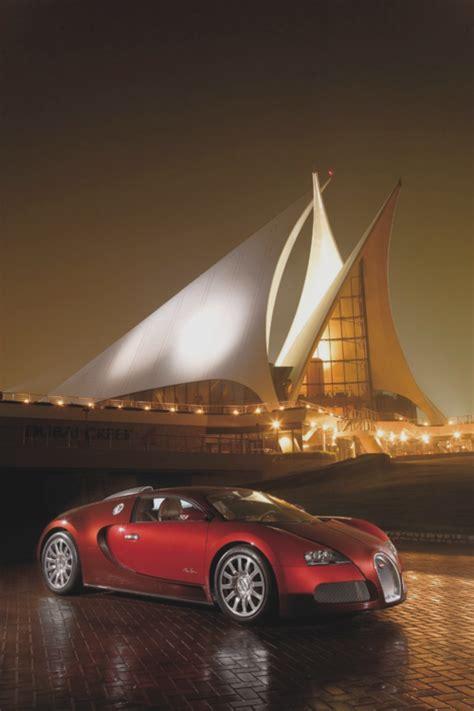 EALUXE.COM   Luxury and Fine Living!~   Bugatti veyron, Bugatti cars, Bugatti