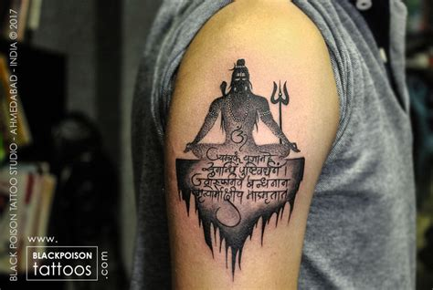 shiva mantra tattoo  tattoo artist  india black poison tattoo studio