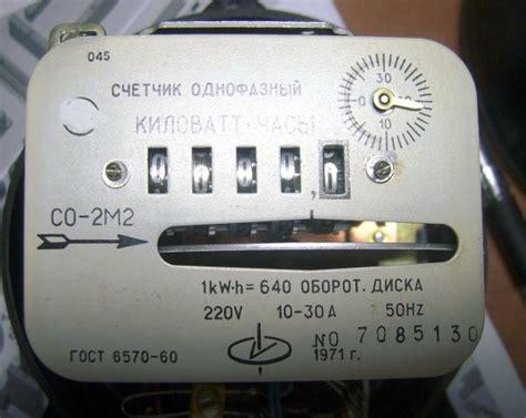 Платить ли за потери эл. энергии? вопрос №6835331 от