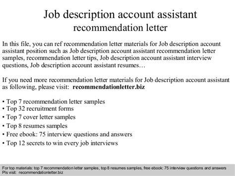 description account assistant recommendation letter