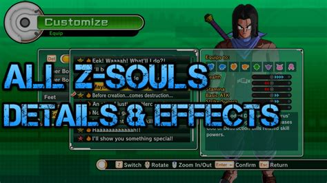 souls ball dragon xenoverse