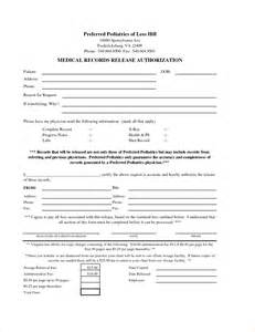 Medical Authorization Release Form Template