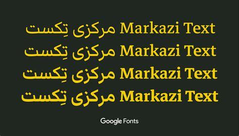 Markazi Text Font Free by Borna Izadpanah   Font Squirrel
