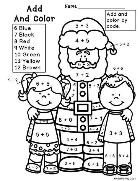 Christmas Math Worksheets Color By Number  Christmas Worksheetsprintable Activities For First