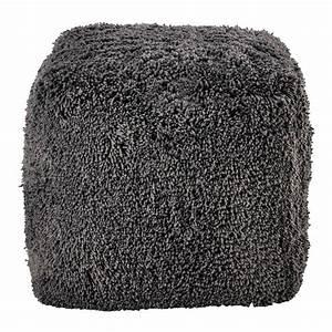 Pouf Fausse Fourrure : pouf en fausse fourrure grise fluffy maisons du monde ~ Teatrodelosmanantiales.com Idées de Décoration