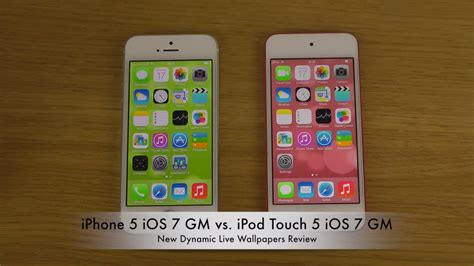 ipod vs iphone iphone 5 ios 7 gm vs ipod touch 5 ios 7 gm new dynamic 1681