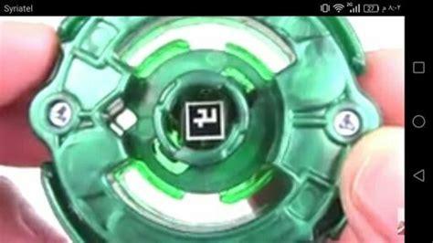 What's included:energy layer (geist fafnir)forge disc. Beyblade Barcode : Beyblade Burst App Download Beyblade Burst App Beyblade Burst / Быстрая ...