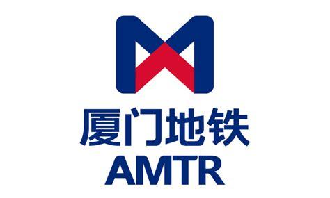 厦门地铁新标志 | AMTR Xiamen Metro New Logo - AD518.com - 最设计 ...