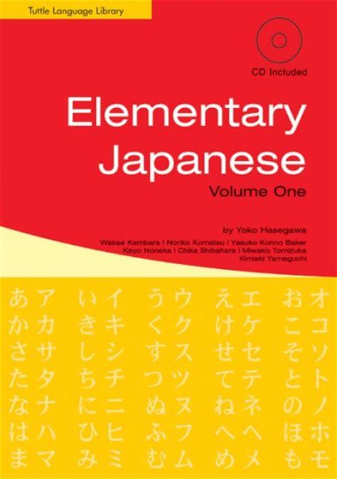 Elementary Japanese Volume One (book & Cdrom