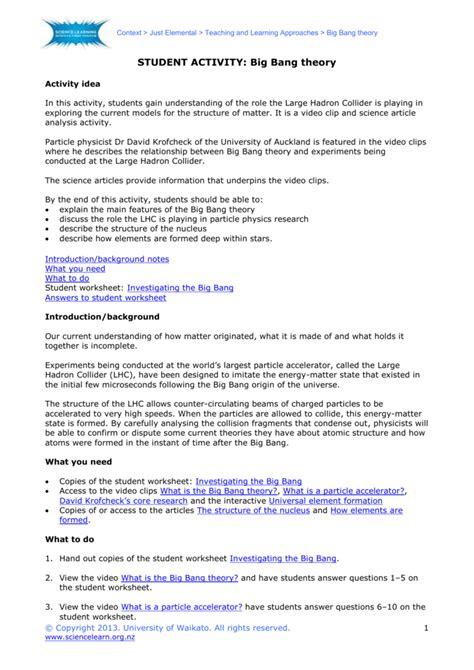 the big worksheet big theory science learning hub