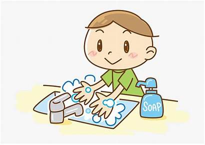Hands Washing Clipart Soap Transparent Hand Spanish