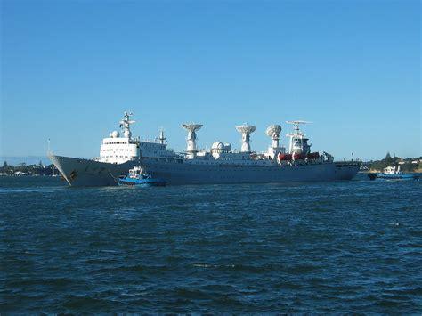 Yuan Wang-class tracking ship - Wikipedia